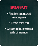 typical menus booster breakfast